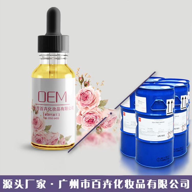 广州玫瑰精油