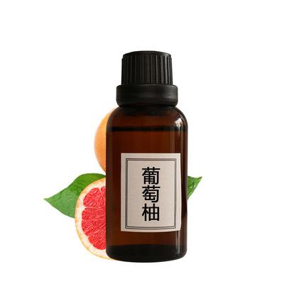 葡萄柚精油的各种用处