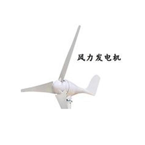 風機發電機+控制器
