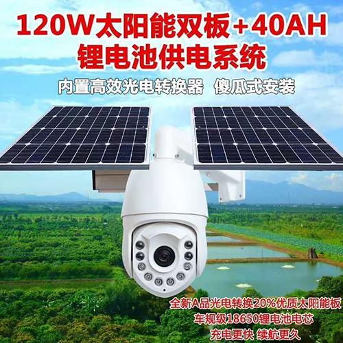 120W太陽能雙板