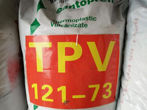 TPV塑胶原料