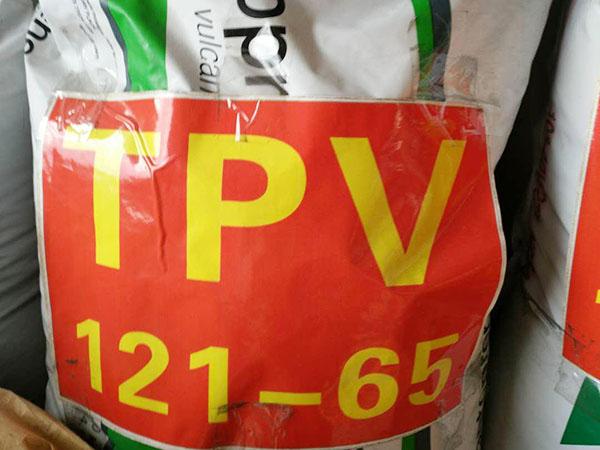 抗紫外线TPV塑胶原料