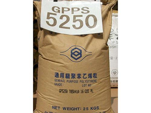 GPPS 台湾台化 GP5250注塑级