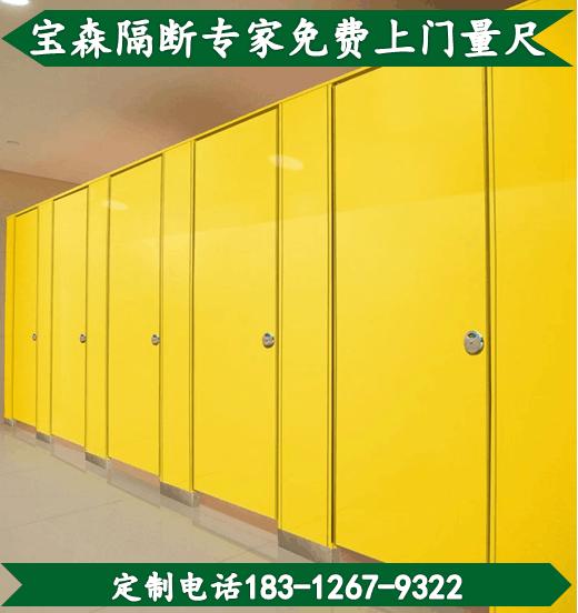深圳大鹏新区 宝森卫生间隔断