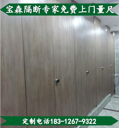 厂家直销 抗倍特蜂窝板 优质卫生间隔断系列 可设计定制
