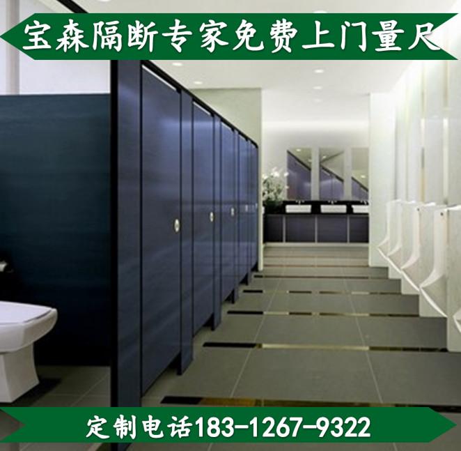深圳厂家直销 尼龙圆弧系列卫生间隔断 洗手间厕所隔断