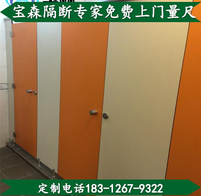 深圳厕所隔板 厂家供应防水板公共厕所隔墙 小便挡板