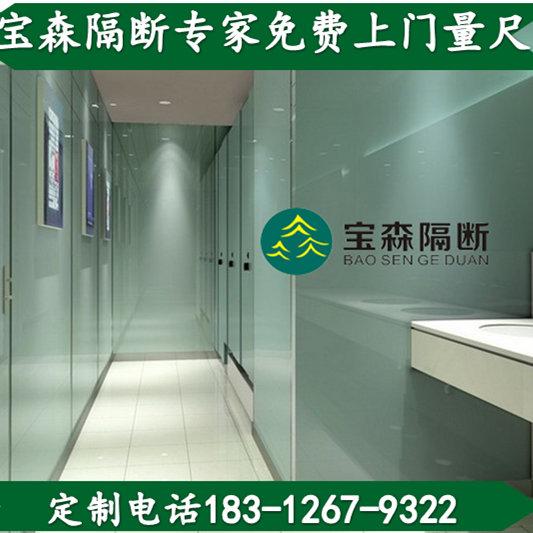 深圳龙岗区 宝森卫生间隔断