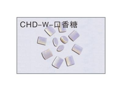 CHD-W-口香糖抛光石