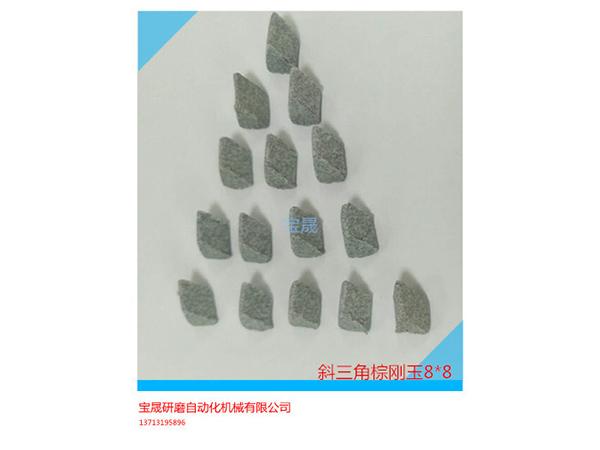 供应蓝白陶瓷研磨石 东莞研磨石  研磨石厂家   棕刚玉研磨石