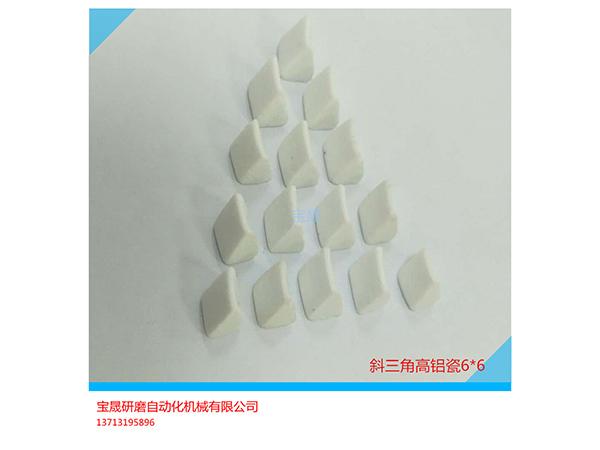供应高频瓷研磨石 研磨石生产厂家  磨料   振动研磨机磨料