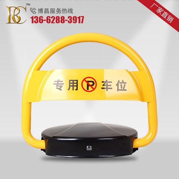 O2车位锁中文版