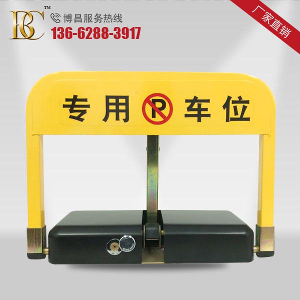 M型三杆遥控车位锁