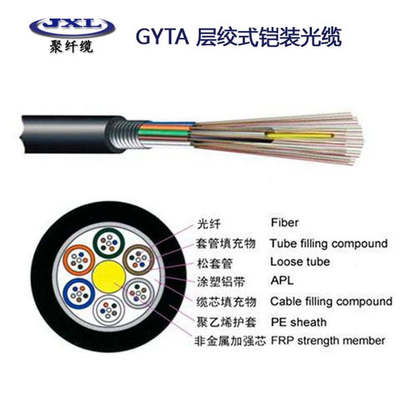 烽火纤芯_阻燃层绞式光缆定制_聚纤缆