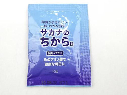肽粉_背封粉劑代包裝廠家批發_包好包