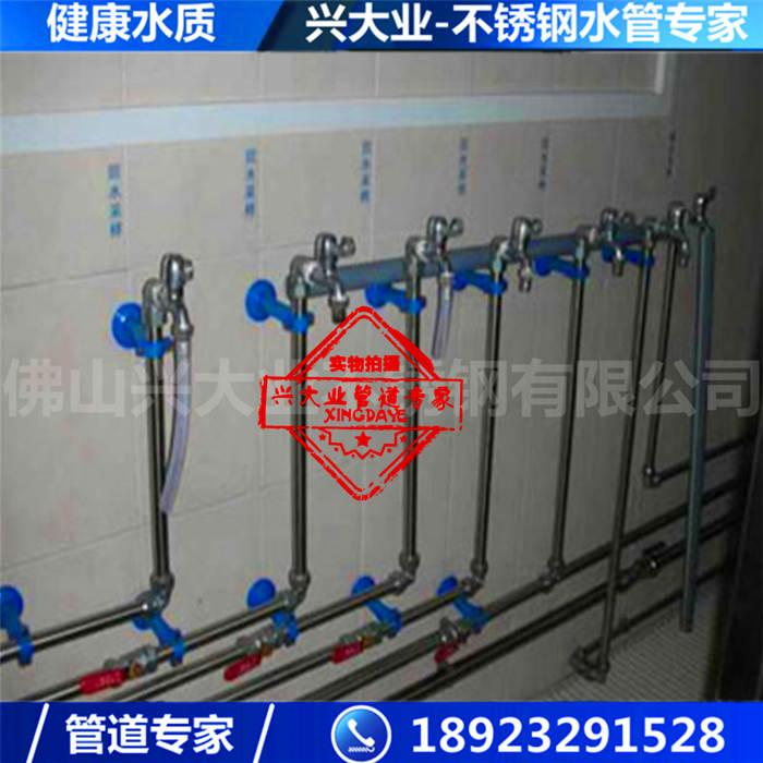 304薄壁不锈钢饮用水管佛山比较有实力的厂家