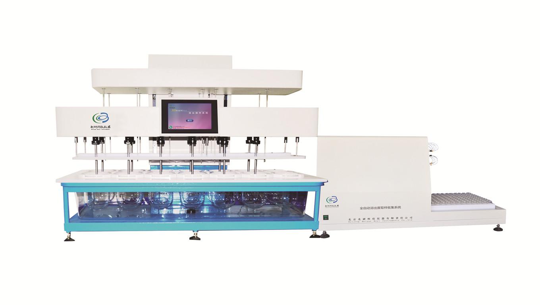 药物溶出液体取样仪、溶出稀释平台、RYX-12自动取样溶出仪