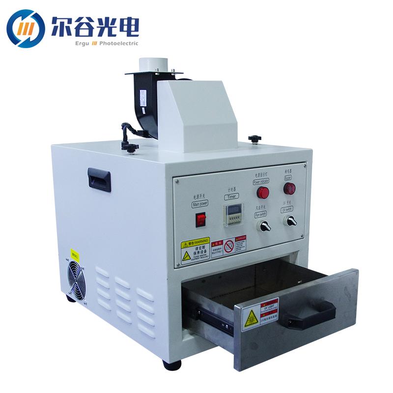 RX300-100 抽屜式固化機