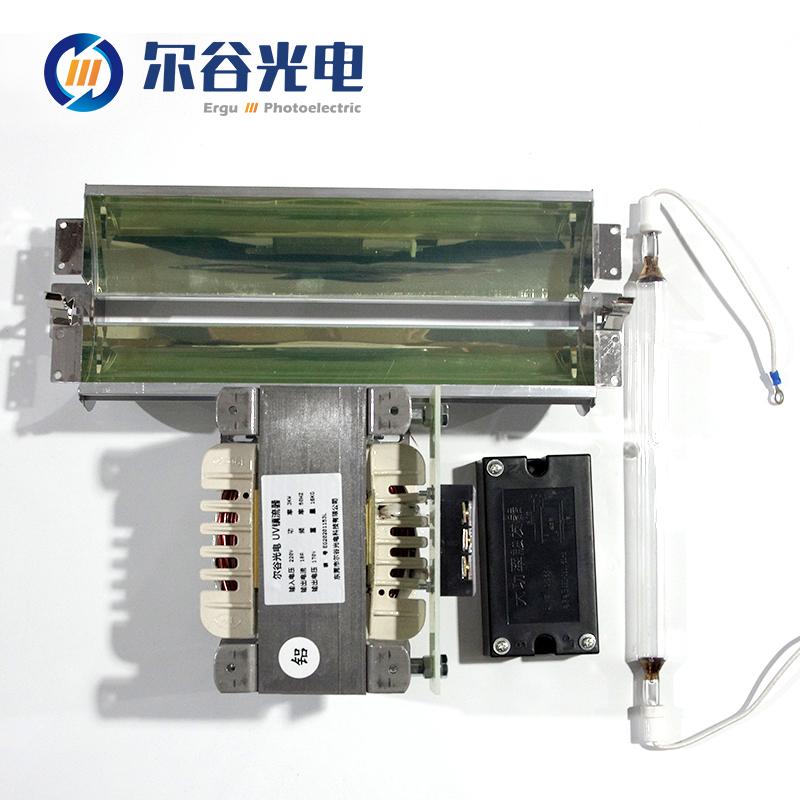 1-3kw鎮流器紫外線UV固化系統