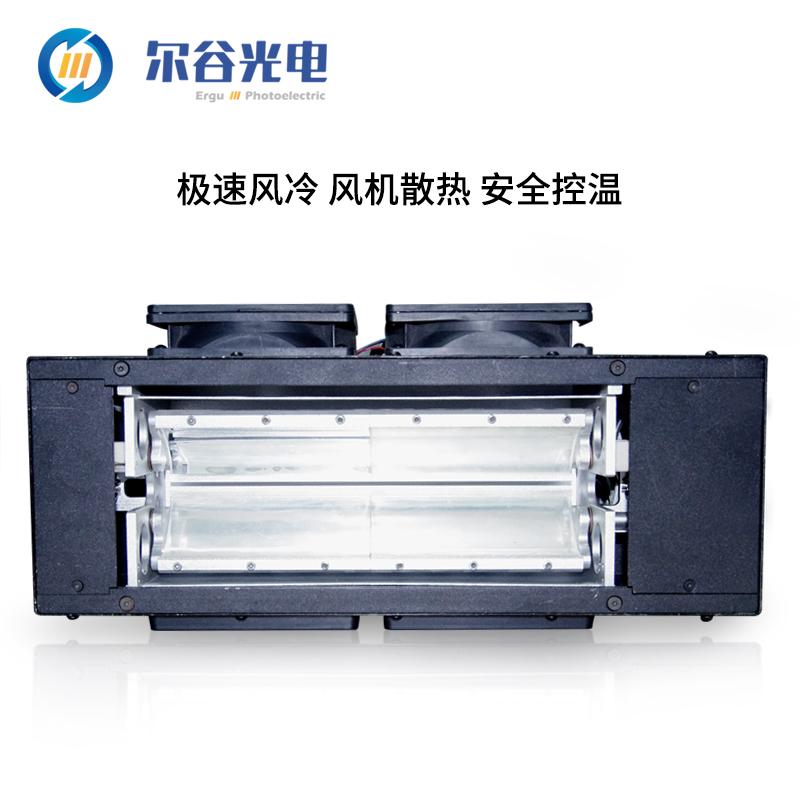 UV燈快門燈罩