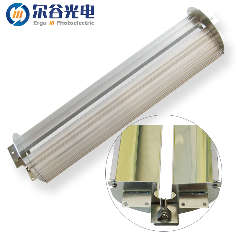 鋁鏡UV反光燈罩/燈架