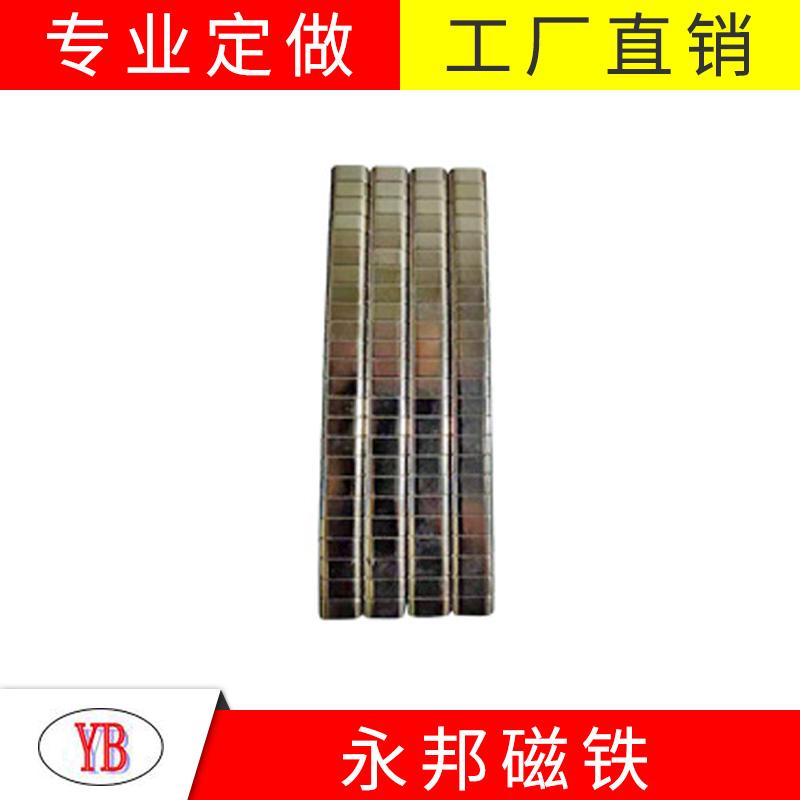 收纳_茂名y30钕铁硼磁铁定做_永邦磁业