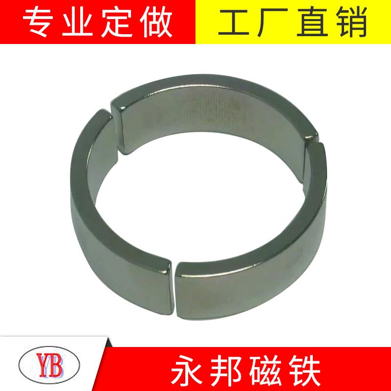 圆片_南京钕铁硼强力磁铁多少钱_永邦磁业