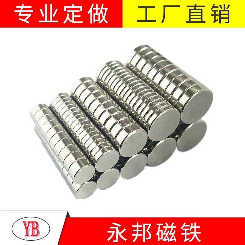 高性能_金华强力强力磁铁加工_永邦磁业
