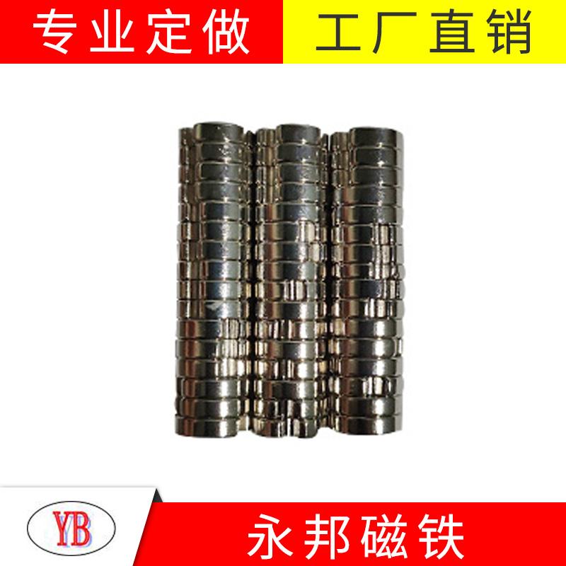 淮南锰锌软磁钕铁硼磁铁生产厂家_永邦磁业_软磁_n52_环形