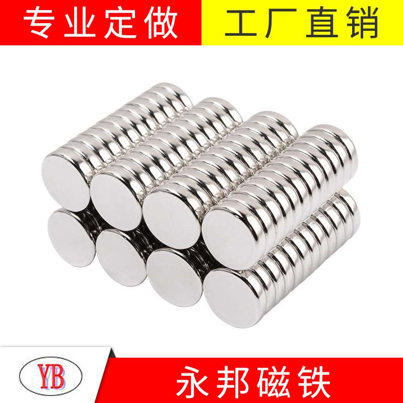 永邦磁业_高温_南通y40钕铁硼磁铁价格多少
