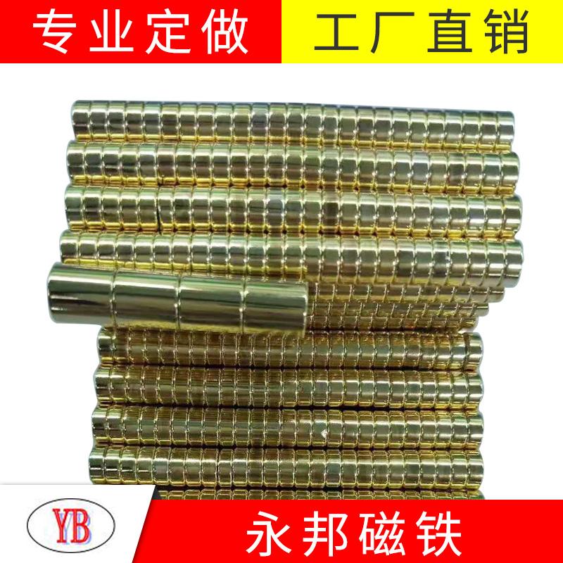 无锡圆环强力磁铁价格_永邦磁业_超强_耐高温_双面_n52_方条