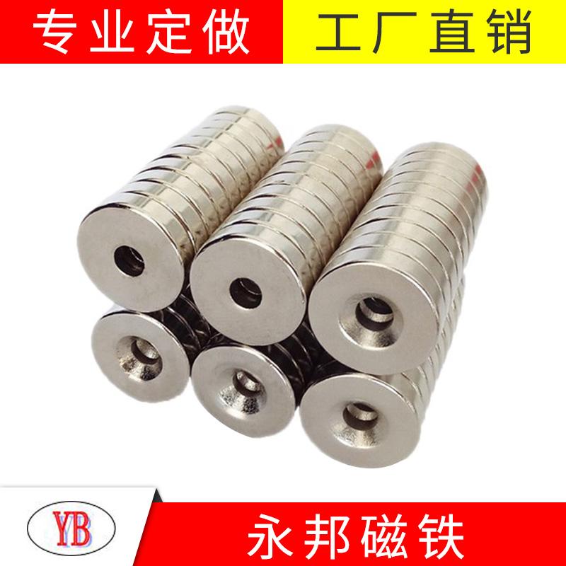 圆孔_台州圆柱形橡胶磁厂商_永邦磁业
