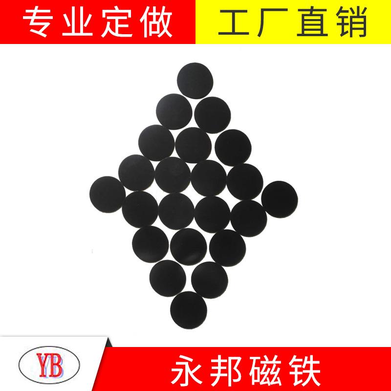 T形_宁波强力橡胶磁价格_永邦磁业
