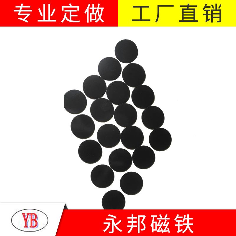 保定彩色橡胶磁价格_永邦磁业_T形_球形_环保_高性能_条形