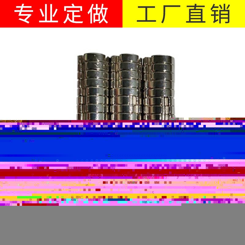 武汉工业强力磁铁价格_永邦磁业_T形_强磁片_耐高温_条形