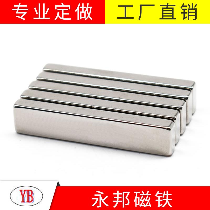 背胶_南京圆孔强力磁铁价格_永邦磁业