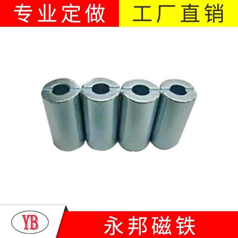 钕铁硼磁铁多少钱_永邦磁业_n52_圆柱形_带孔_锶_单面磁条