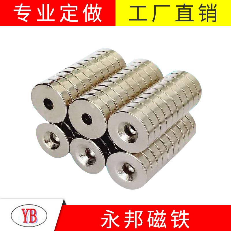 南京y40铁氧体磁铁价格_永邦磁业_工业_收纳_圆孔_异形_锶