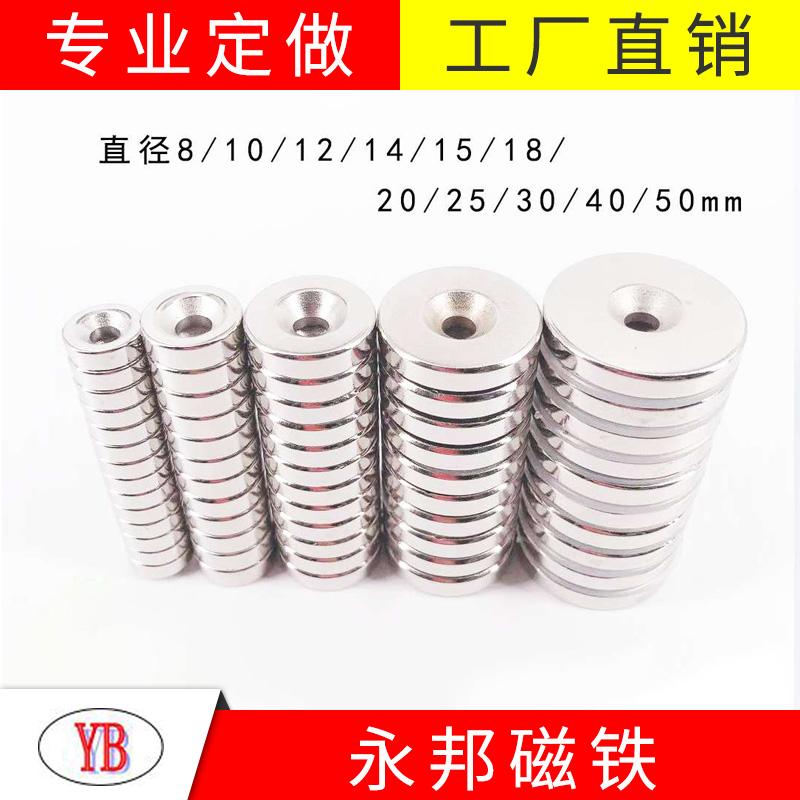 瓦形_香港耐高溫異形磁鐵價格多少_永邦磁業