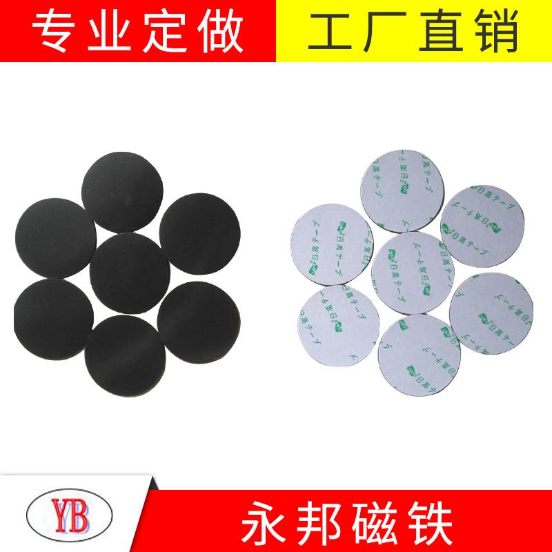 揭陽釹鐵硼橡膠磁加工_永邦磁業_大_高性能_n50_單面磁條