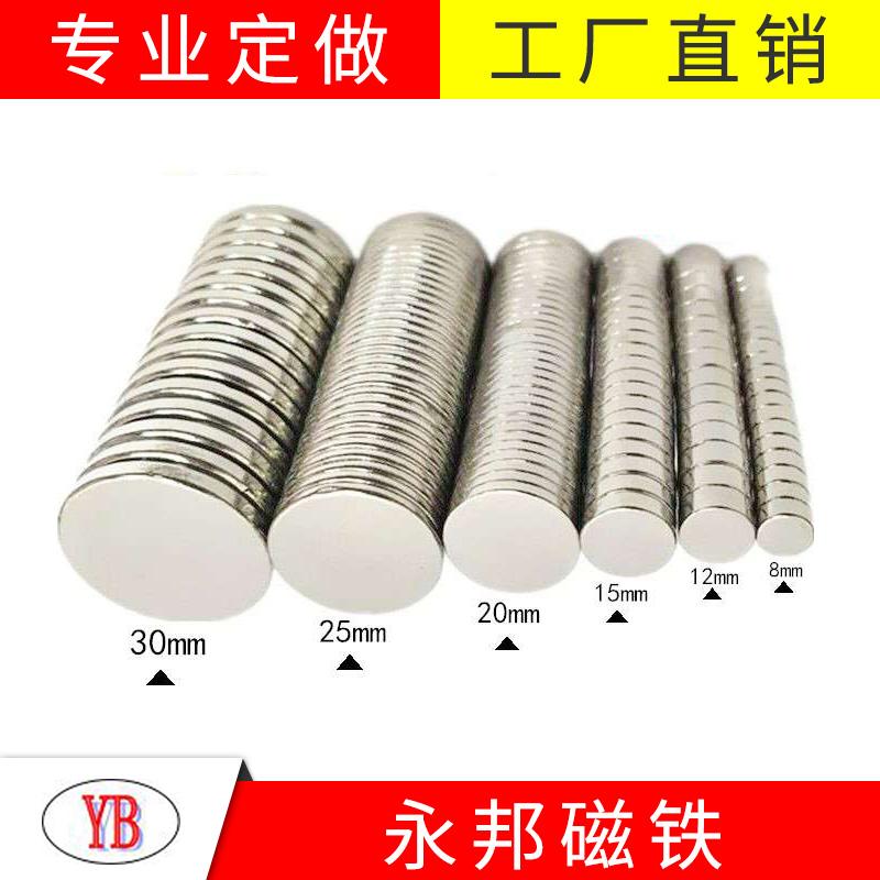 永邦磁業_n35_鎮江y40鐵氧體磁鐵多少錢
