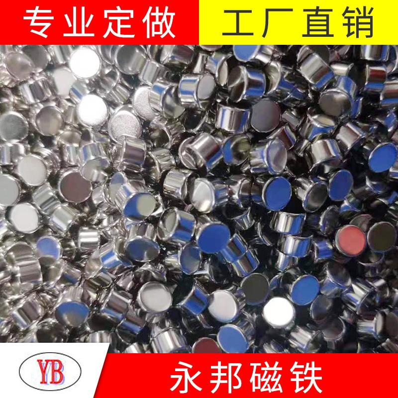 云浮軟磁釹鐵硼磁鐵廠商_永邦磁業_燒結_強磁_永磁_吸鐵石_鍶
