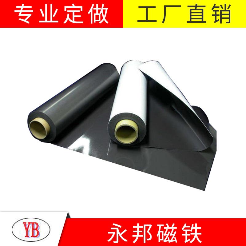 方形_張家口圓柱形橡膠磁品牌_永邦磁業