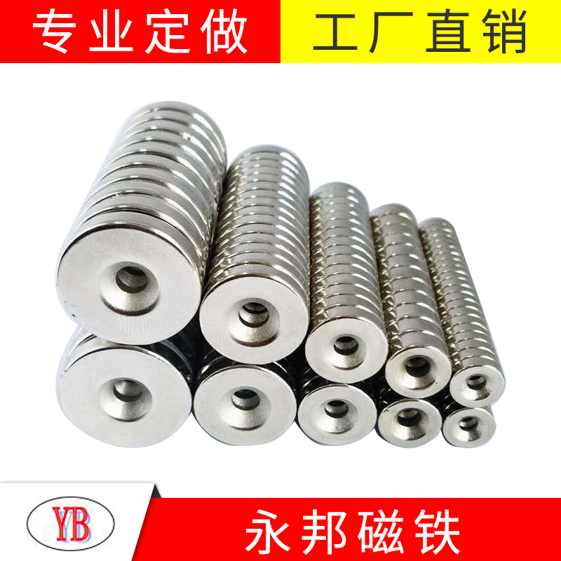 滄州圓形鐵氧體磁鐵價格多少_永邦磁業_釹鐵硼_高性能_圓柱形