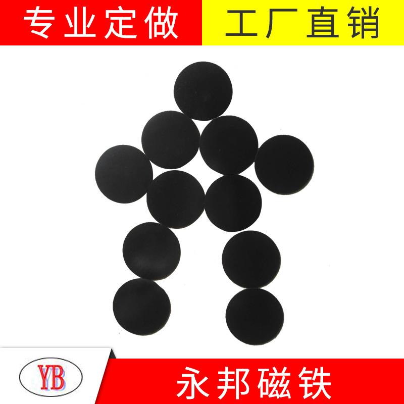 廈門軟磁橡膠磁價格多少_永邦磁業_圓片_圓環_T形_圓形_n50