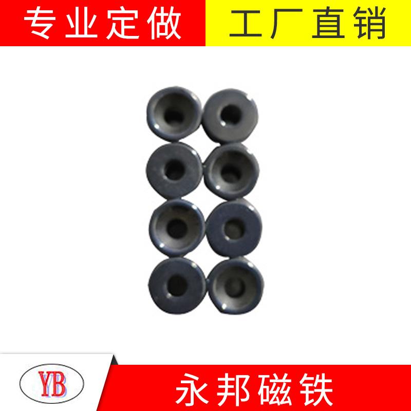 臺階_背膠釹鐵硼磁鐵價格多少_永邦磁業