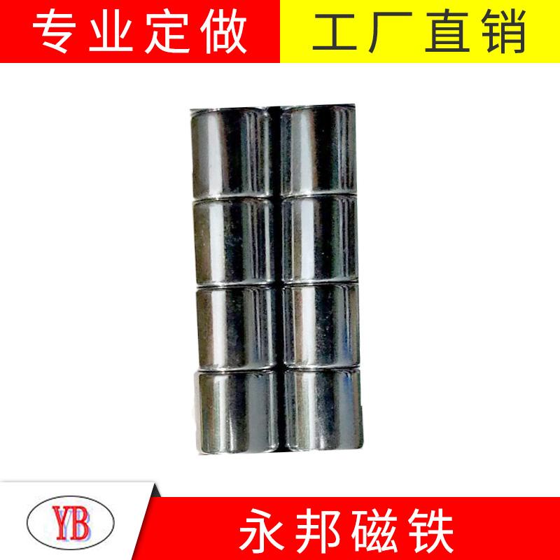 強磁片磁鐵供應商_永邦磁業_球形_n35_強磁片_方形_長條