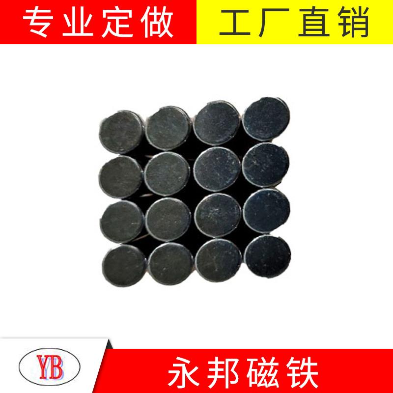 n50磁鐵報價_永邦磁業_燒結_圓片_異形_球形_條形_雙面