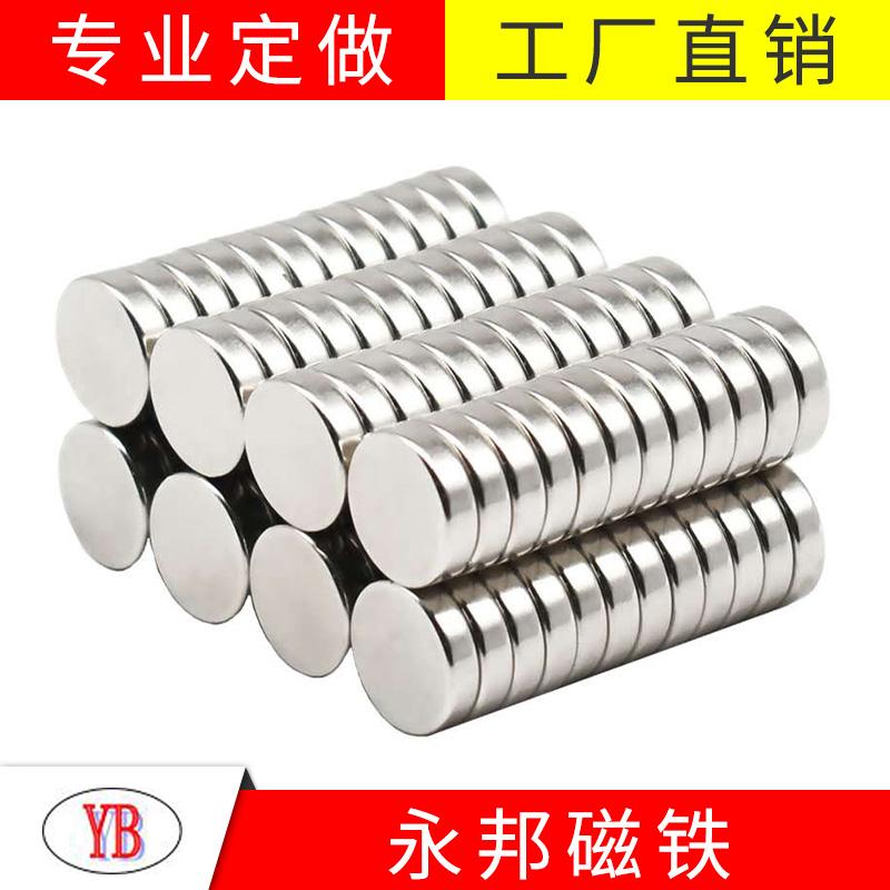 n52磁铁品牌_永邦磁业_圆柱形_圆环_沉头_n35_圆片_带孔
