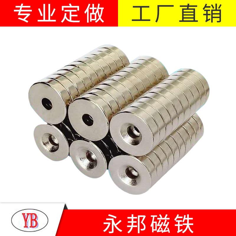 高性能磁铁加工_永邦磁业_梯形_n35_超薄_条形_n50_背胶
